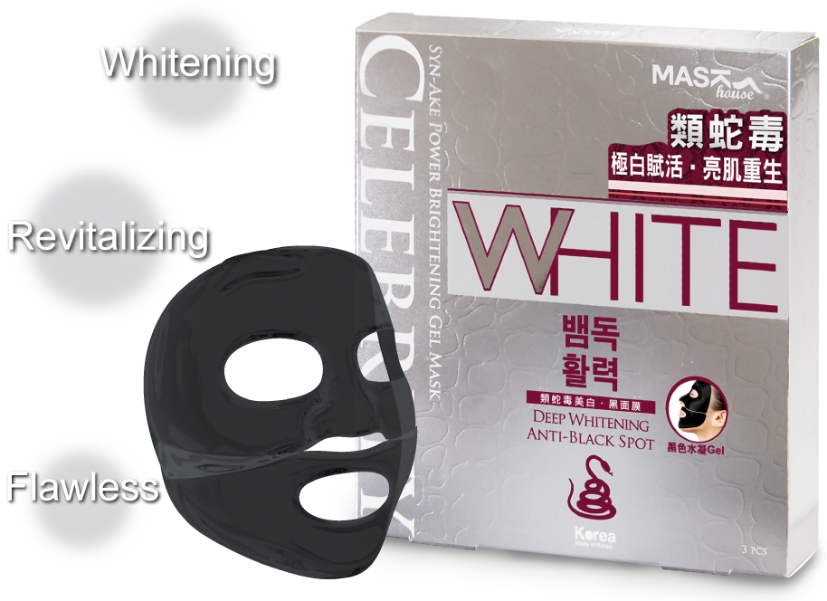 whitening sheet mask