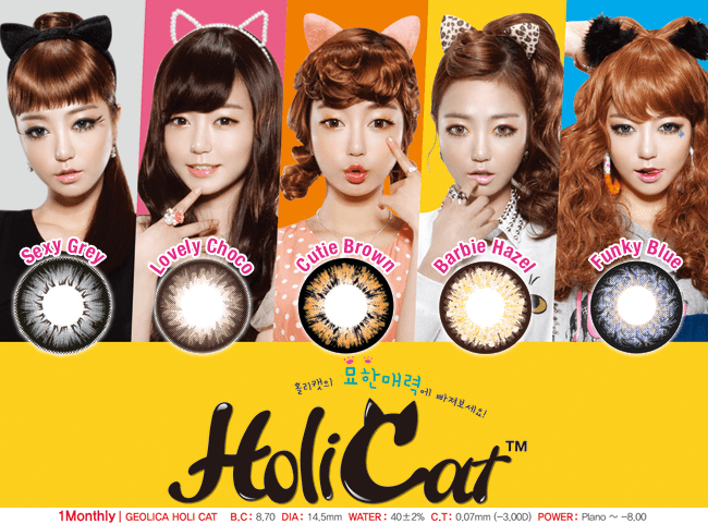 Geo Holicat lenses